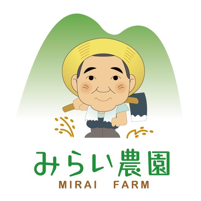 みらい農園 白鳥の舞い降りる越後平野で丁寧に米作りをしています